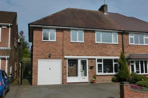 4 bedroom house for sale - Regan Avenue, Shirley, Solihull