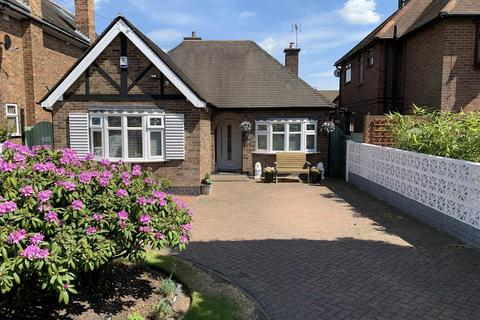 3 bedroom detached bungalow for sale - Coventry Road, Exhall, Coventry