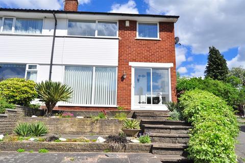 3 bedroom semi-detached house for sale - Cobham Road, Halesowen