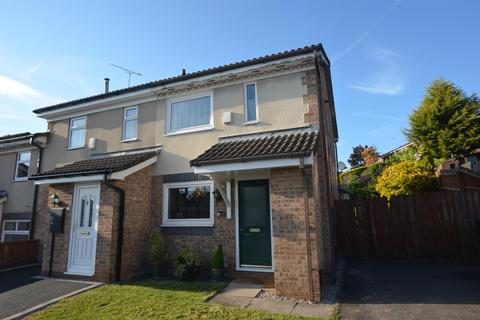 2 bedroom end of terrace house for sale - Ramsdean Close, Derby