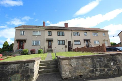3 bedroom terraced house for sale - Carden Avenue, Cardenden, Lochgelly, KY5