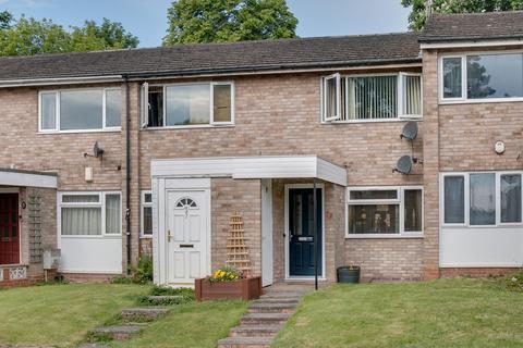 2 bedroom ground floor maisonette for sale - Lomaine Drive, Kings Norton, Birmingham, B30 1AH