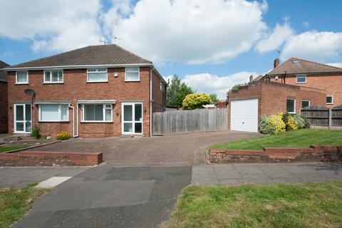 3 bedroom semi-detached house for sale - Anderson Crescent, Great Barr
