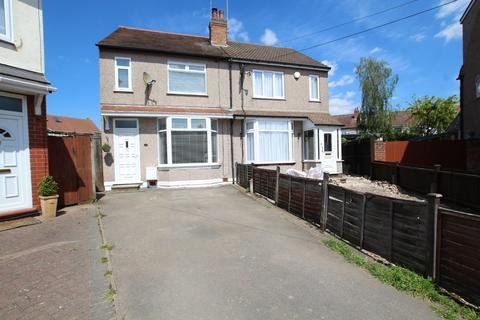 2 bedroom semi-detached house for sale - Allan Road, Coventry
