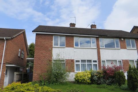2 bedroom flat to rent - Longbridge, Birmingham B31