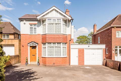 3 bedroom detached house for sale - Cot Lane, Wordsley, DY8 5PP