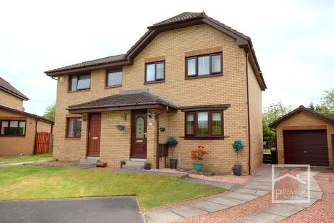 3 bedroom semi-detached house for sale - Dewar Close, Uddingston