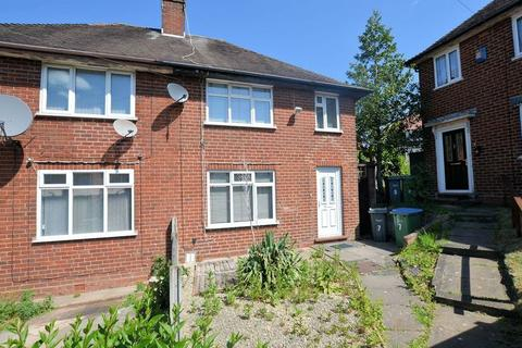 3 bedroom semi-detached house for sale - Mavis Gardens, Oldbury