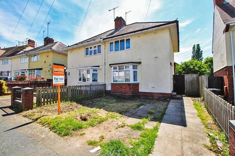 2 bedroom semi-detached house for sale - St. Annes Road, Wolverhampton