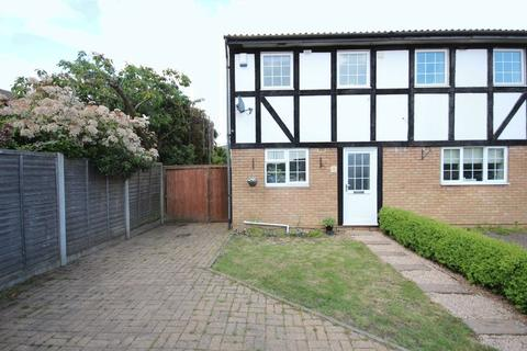 2 bedroom semi-detached house for sale - 2 bed with potential to extend (stpp)