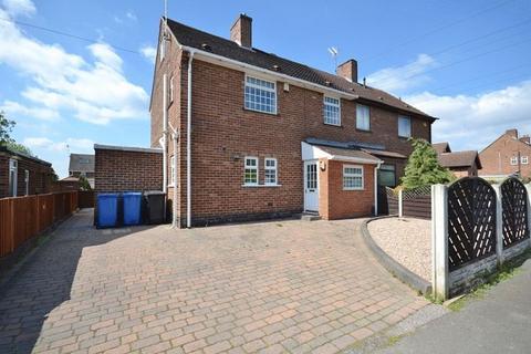 3 bedroom semi-detached house for sale - BORROWFIELD ROAD, SPONDON