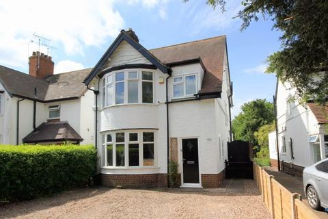 3 bedroom detached house for sale - Eccleshall Road, Stafford