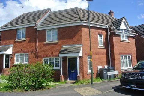 3 bedroom semi-detached house for sale - Broomfield Road, Erdington