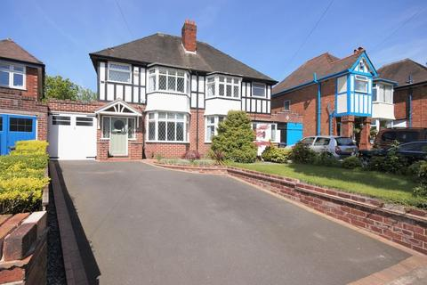 3 bedroom semi-detached house for sale - Elmfield Crescent, Moseley - Three bedroom semi detached home in prime Moseley location!
