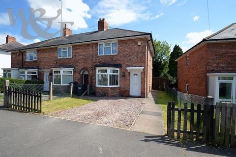 3 bedroom end of terrace house for sale - Parkeston Crescent, Kingstanding, Birmingham