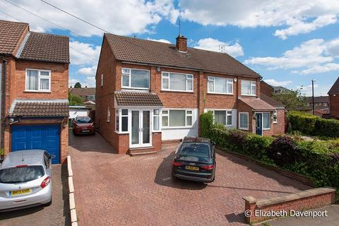 3 bedroom semi-detached house for sale - Princethorpe Way, Coventry