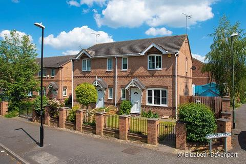 3 bedroom semi-detached house for sale - Mary Slessor Street, Coventry