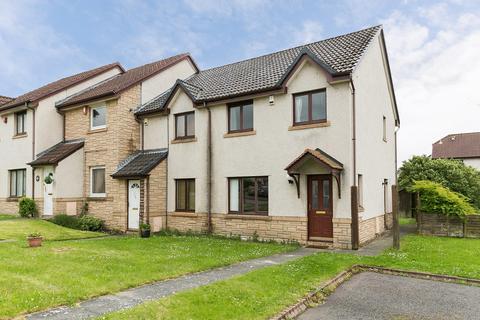 3 bedroom end of terrace house for sale - The Murrays Brae, Liberton, Edinburgh, EH17