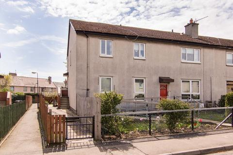 3 bedroom flat for sale - Arthur View Crescent, Danderhall, Dalkeith, EH22