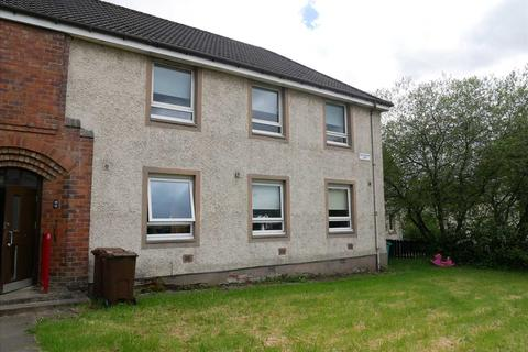 3 bedroom cottage for sale - Dalshannon View, Cumbernauld