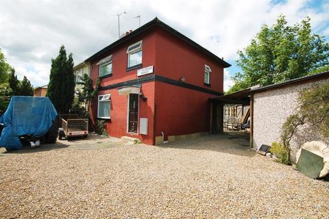 3 bedroom semi-detached house for sale - St. Andrews Parade, Harrogate, HG2 7RJ