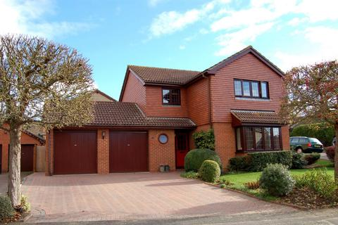 4 bedroom detached house for sale - Laneside Hollow, East Hunsbury, Northampton NN4 0SR
