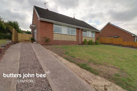 2 bedroom bungalow for sale - Doxey Fields, Stafford