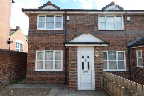 3 bedroom townhouse for sale - Station Road, Ashington, Northumberland, NE63 8HA