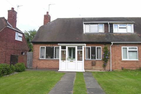 2 bedroom bungalow for sale - High Ridge, Aldridge
