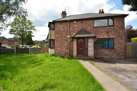 3 bedroom end of terrace house for sale - Ripon Road, Yardley Wood