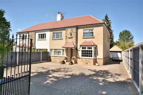 4 bedroom semi-detached house - Street Lane, Leeds, West Yorkshire