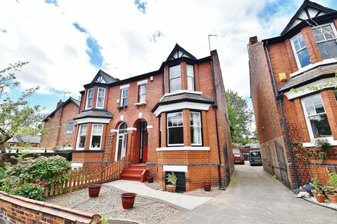 4 bedroom semi-detached house for sale - Gilda Crescent Road, Manchester