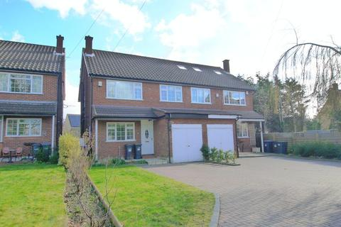 3 bedroom semi-detached house to rent - Southgate N14