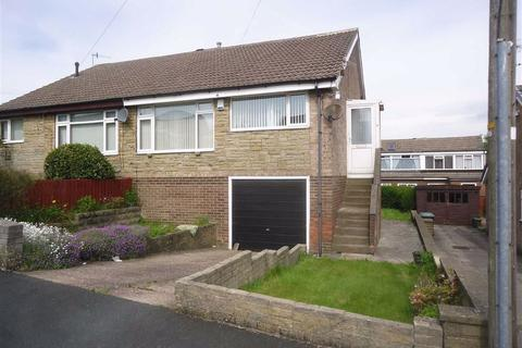 4 bedroom semi-detached house for sale - Beldon Park Close, Bradford, West Yorkshire, BD7