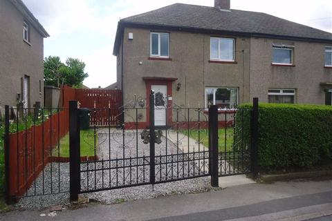 3 bedroom semi-detached house for sale - Edge End Gardens, Bradford, West Yorkshire, BD6