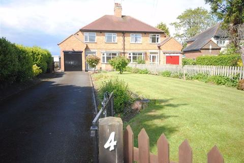 3 bedroom semi-detached house for sale - Main Road, Claybrooke Magna, Leicestershire