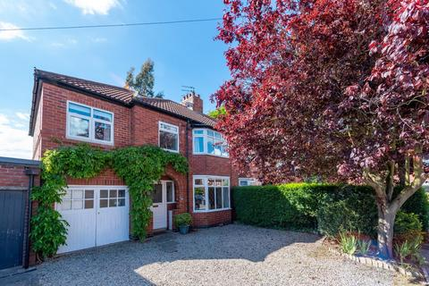 4 bedroom semi-detached house for sale - White House Rise, YORK