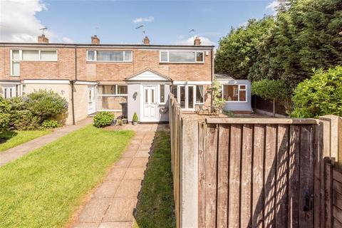 3 bedroom end of terrace house for sale - Heathfield Gardens, Stourbridge, DY8 3YD