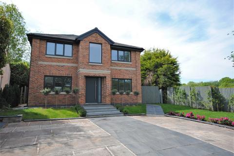 4 bedroom detached house for sale - London Road, Adlington