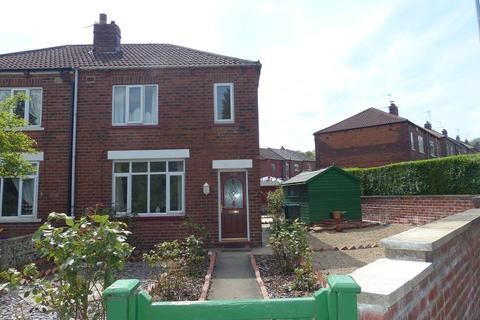 3 bedroom semi-detached house for sale - Cornmill Lane, Liversedge, West Yorkshire. WF15 7ED