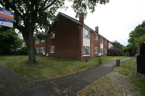 1 bedroom flat for sale - Wilkinson Street, Ellesmere Port, Cheshire. CH65 2DZ