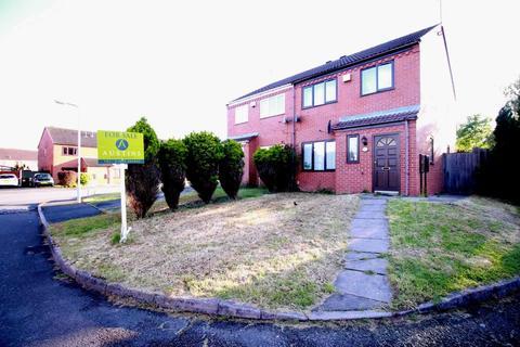 3 bedroom semi-detached house for sale - Aster Walk, Wolverhampton
