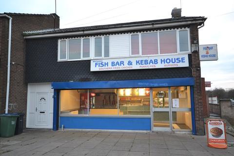 Property for sale - Ebenezer Street, West Bromich B70 0JB