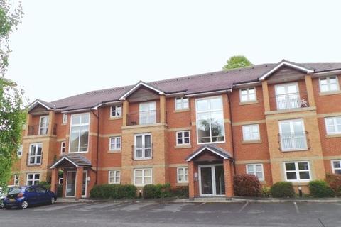 2 bedroom apartment for sale - Old School Square, Preston
