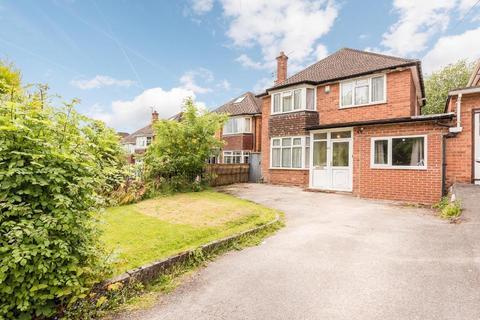 4 bedroom detached house for sale - Grove Lane, Harborne, Birmingham, B17 0QT