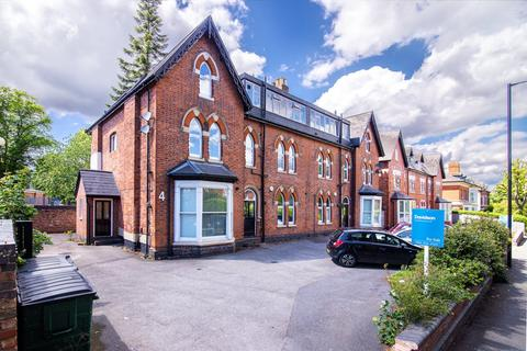2 bedroom flat for sale - Rotton Park Road, Edgbaston, Birmingham