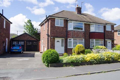 3 bedroom semi-detached house for sale - Oldfield Crescent, Chester, Chester