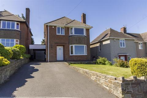 3 bedroom detached house for sale - Balmoak Lane, Tapton, Chesterfield