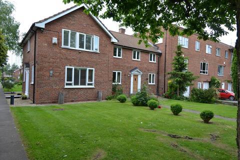 3 bedroom end of terrace house for sale - South Drive, Edgbaston, Birmingham, B5