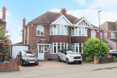 3 bedroom semi-detached house for sale - The Chesils, Styvechale, Coventry